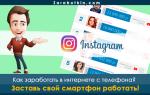 Сколько нужно подписчиков в Инстаграм, чтобы зарабатывать деньги на рекламе, обучении, партнёрках и другими способами
