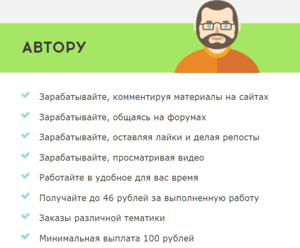 QComment авторам