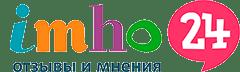 Имхо24